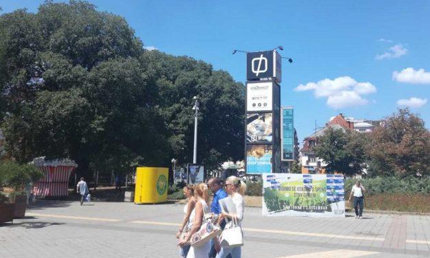 Odlična ponuda! Ponuda za oglašavanje na SPENSu, Novi Sad